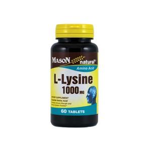 L-LYSINE1000MGTABLETS